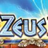 Zeus 3 Slot WMS